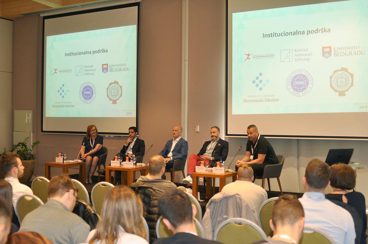 Forum mladih lidera Srbije 2017 YES!